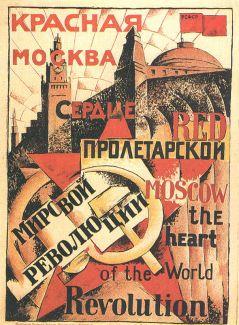soviet-14